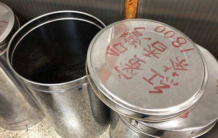 林華泰茶行の台灣蜜香紅茶