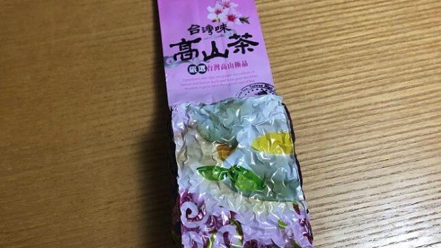 林華泰茶行の烏龍茶150g