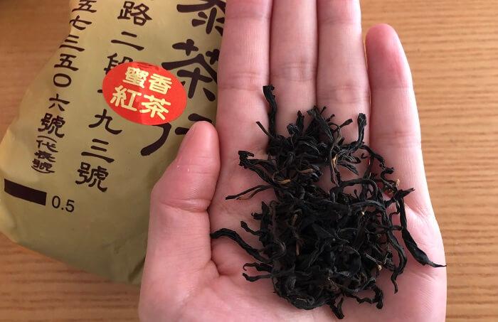 林華泰茶行の紅茶