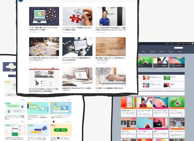 ブログ用のテンプレート色々