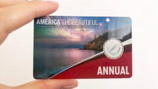 アメリカの国立公園年間パス(ANNUAL PASS)America the Beautiful1 (1)