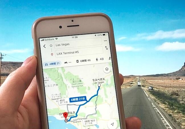 アメリカ周遊ではグーグルマップを活用