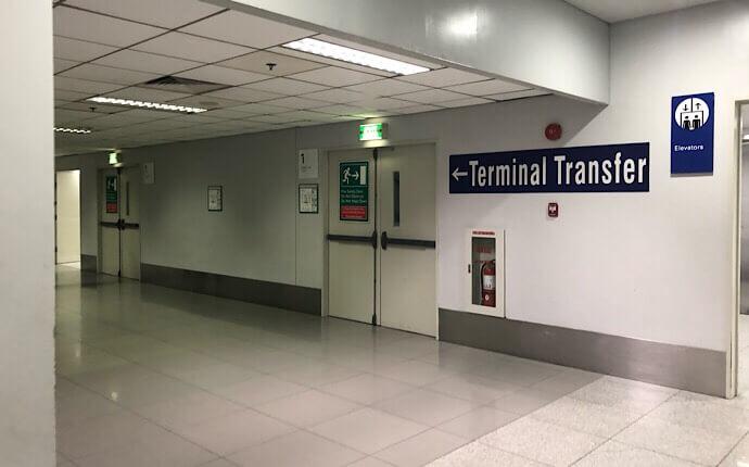 マニラ空港のターミナル移動方法3