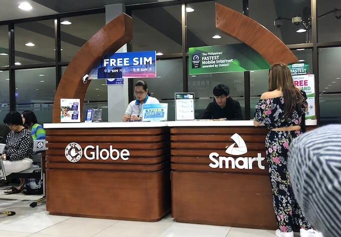 マニラ空港ターミナル4のSIMカード