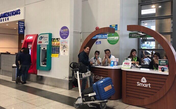 SIMカード売り場の場所